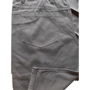 Twill Fabric-S1594