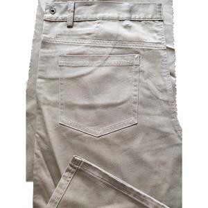 Twill Fabric-S2070