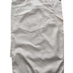 Twill Fabric-S2857